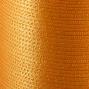 Атласная лента, желтый кукурузный, ширина 3 мм...