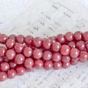 Бусина имитация нефрита, круглая, цвет красный, окрашен...
