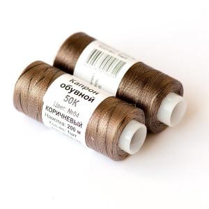 Нитки для бисера, капрон 50К, цвет №04 коричневый...