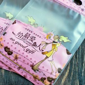 Пакет подарочный, розовый,  23,5х15,5x6 см...