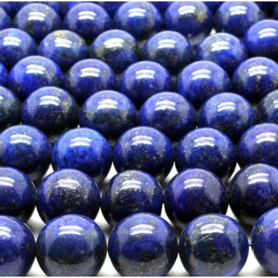 Бусина лазурит, круглая, цвет синий, окрашен., 10 мм