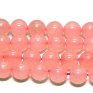 Бусина кварц, круглая, цвет розовый, окрашен, 12 мм...