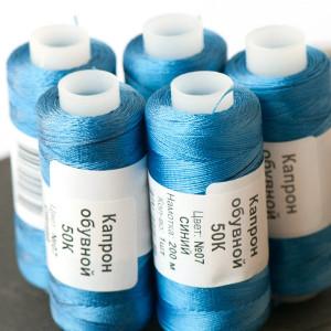 Нитки для бисера, капрон 50К, цвет №07 синий...