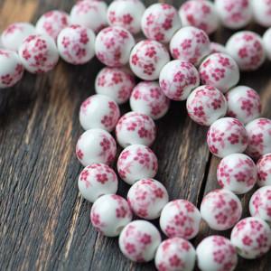 Бусина керамическая круглая, бело-розовый, 10 мм...