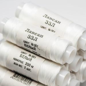 Нитки для бисера, лавсан 33Л №001, цвет белый...