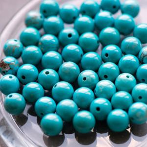 Бусина говлит, круглая, цвет голубой, 8 мм...