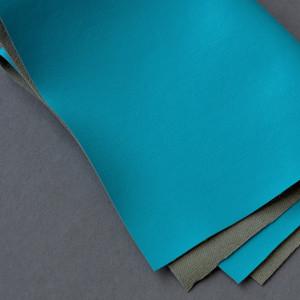 Кожзам листовой, цвет голубой, 20х28 см...