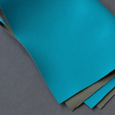 Кожзам листовой, цвет голубой, 20х28 см