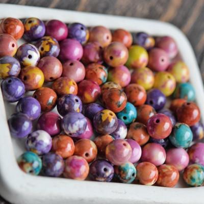 Бусины агата, разные цвета, окрашен., 10 мм