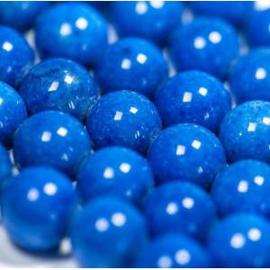 Бусина имитация нефрита, круглая, цвет синий электрик, ...
