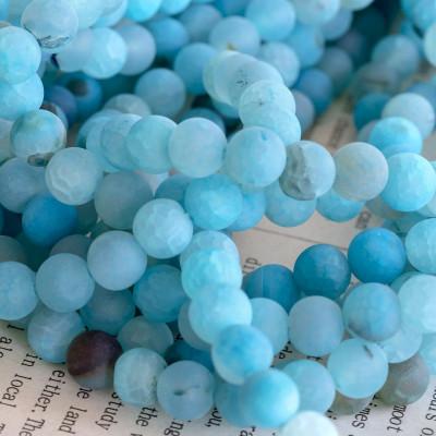 Бусины агата, цвет голубой матовый, окрашен., 8 мм